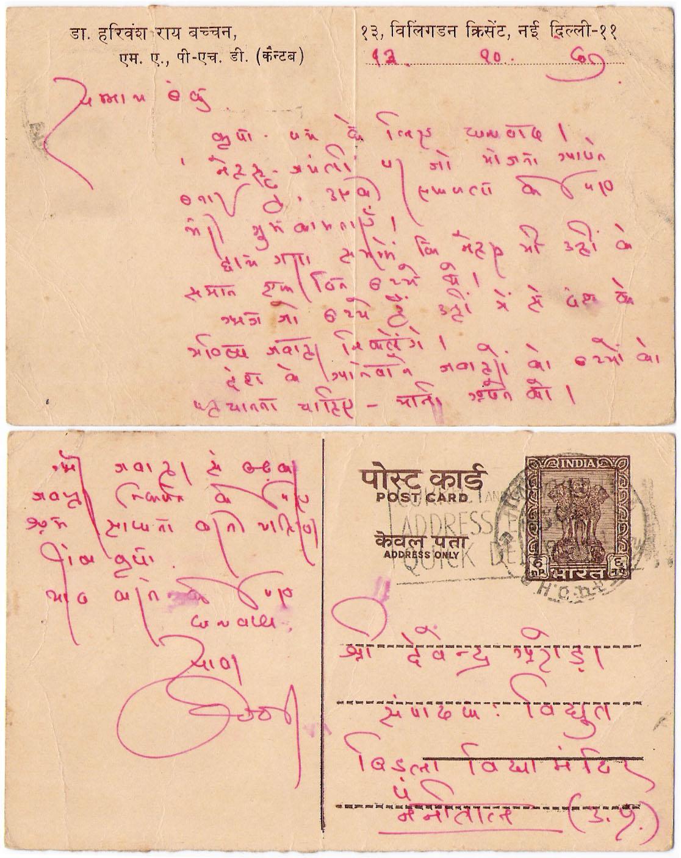 Eb2 Niw Cover Letter Sample